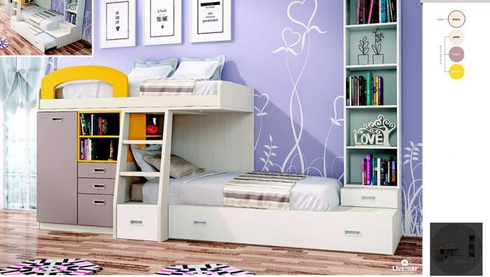 Dormitorio juvenil doble con literas composici n 77 - Dormitorio juvenil doble ...